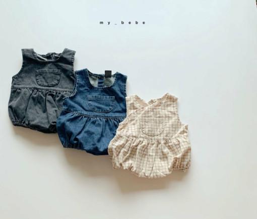 MY BEBE - BRAND - Korean Children Fashion - #Kfashion4kids - Autumn Pumpkin Bodysuit