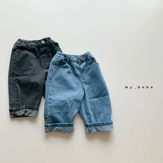 MY BEBE - Korean Children Fashion - #Kfashion4kids - Fall Pumpkin Pants - 3