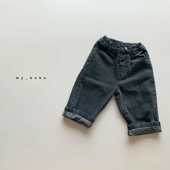 MY BEBE - Korean Children Fashion - #Kfashion4kids - Fall Pumpkin Pants - 4