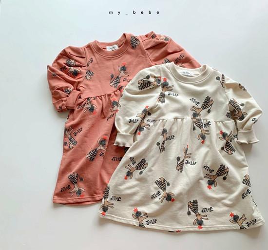 MY BEBE - Korean Children Fashion - #Kfashion4kids - Puddle One-piece - 2