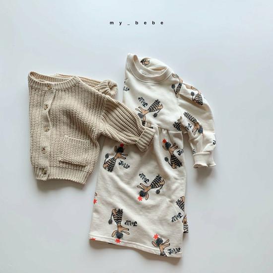 MY BEBE - Korean Children Fashion - #Kfashion4kids - Puddle One-piece - 4
