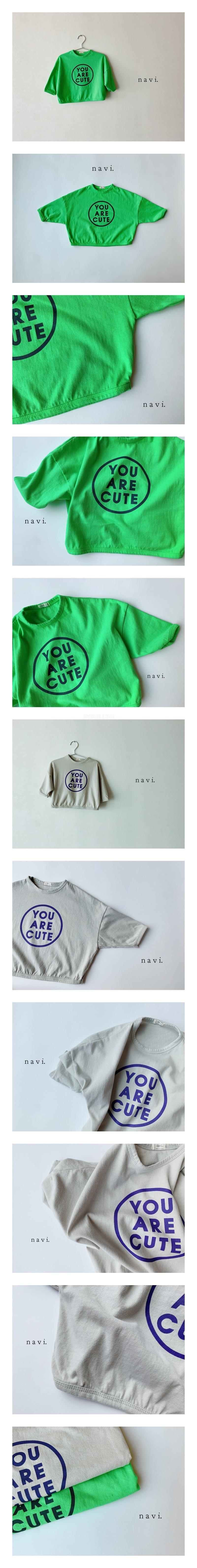 NAVI - Korean Children Fashion - #Kfashion4kids - You Are Tee