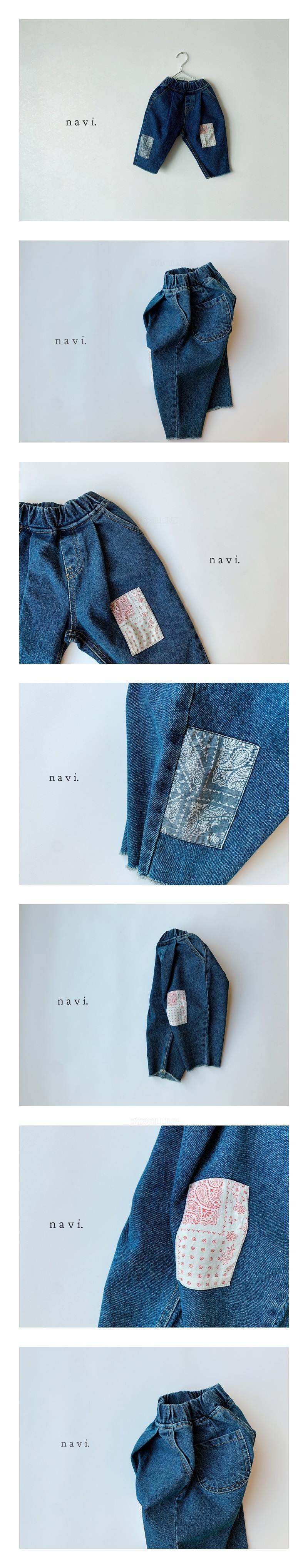NAVI - Korean Children Fashion - #Kfashion4kids - Patch Denim Pants