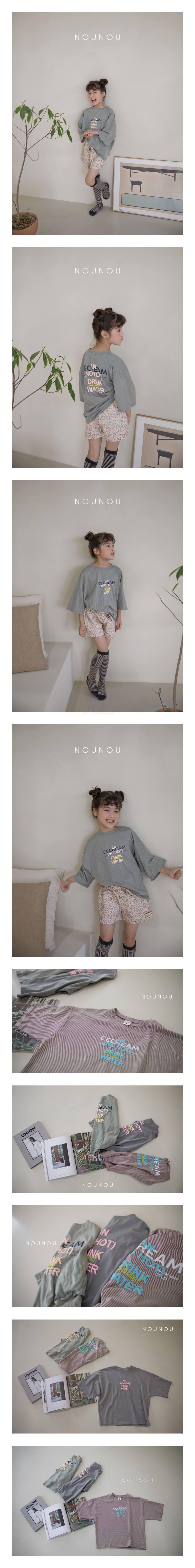 NOUNOU - Korean Children Fashion - #Kfashion4kids - Drink Tee