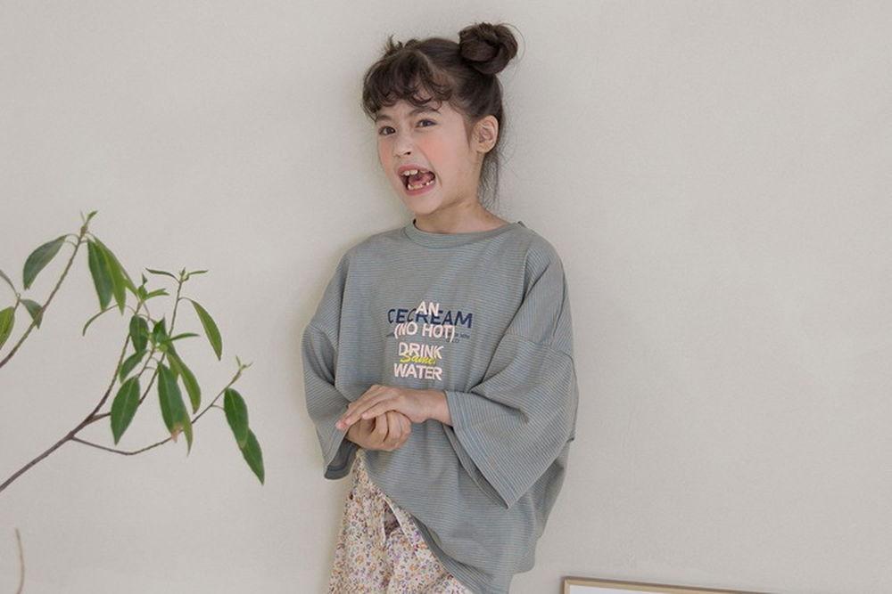 NOUNOU - BRAND - Korean Children Fashion - #Kfashion4kids - Drink Tee