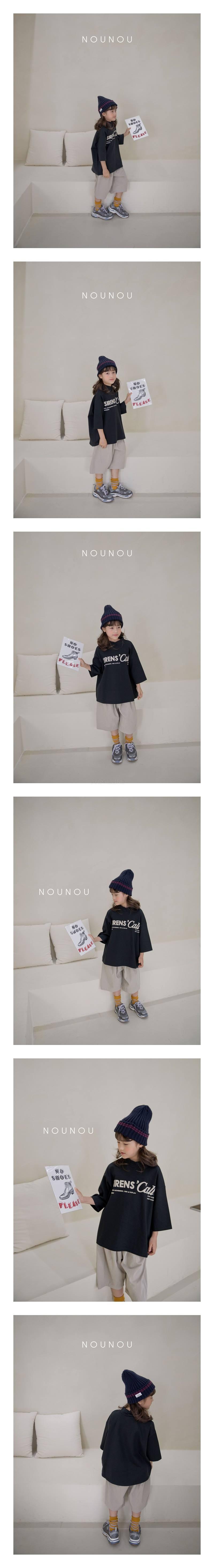 NOUNOU - Korean Children Fashion - #Kfashion4kids - Siren Call Tee