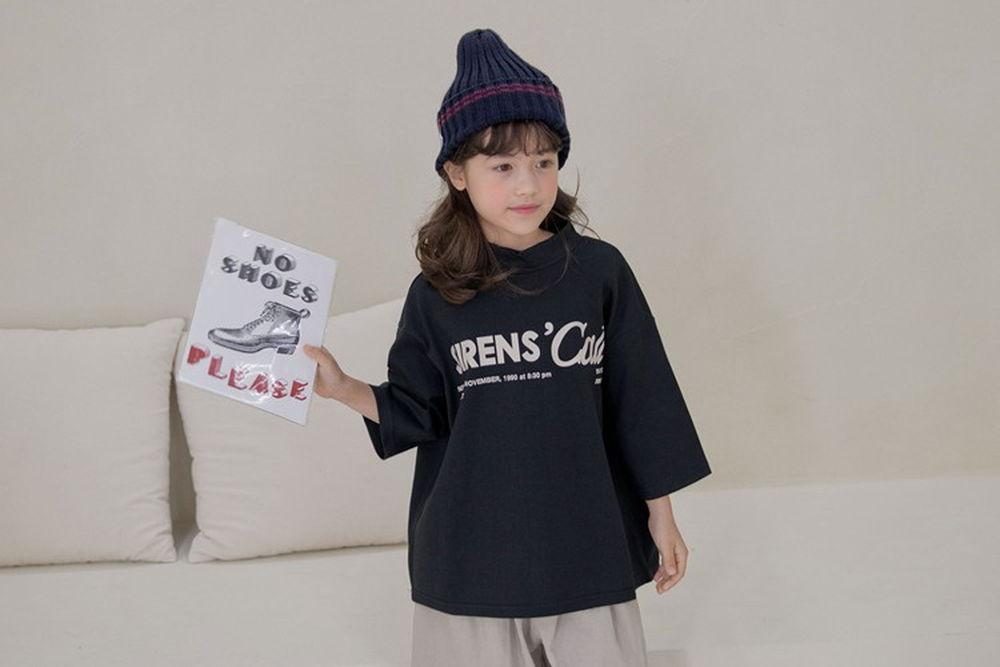 NOUNOU - BRAND - Korean Children Fashion - #Kfashion4kids - Siren Call Tee