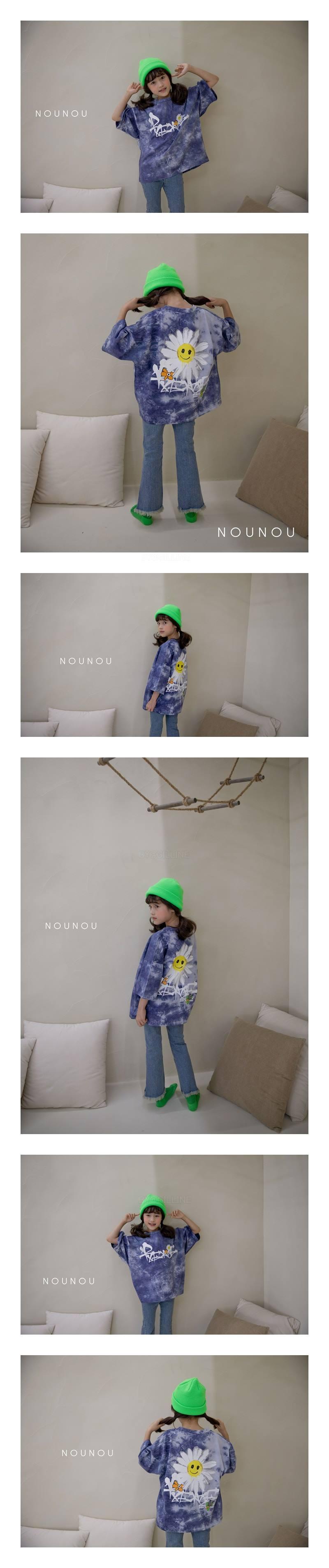 NOUNOU - Korean Children Fashion - #Kfashion4kids - Sun Flower Tee