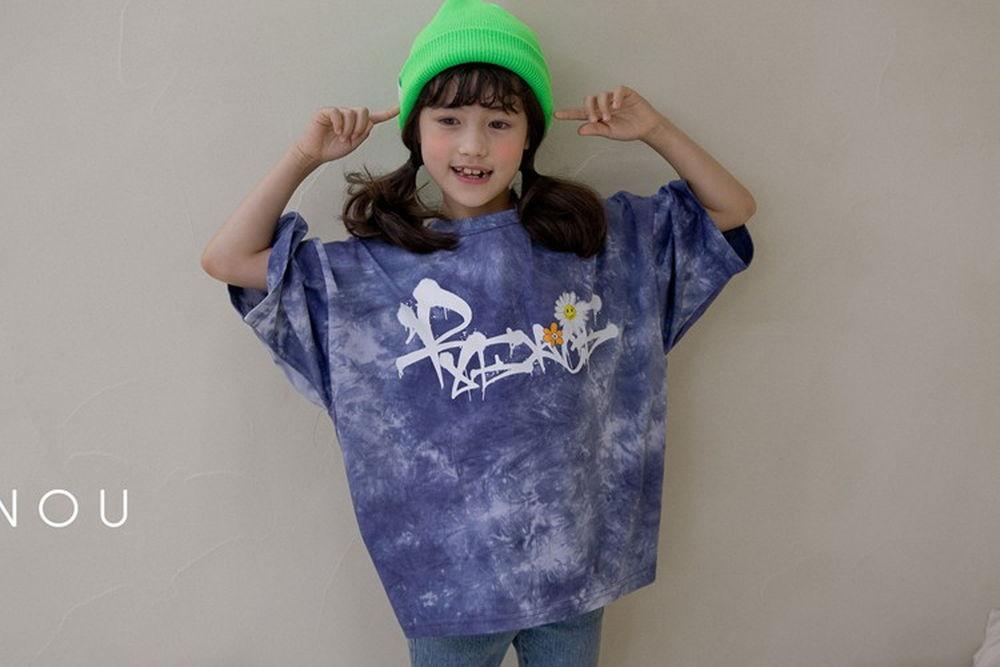 NOUNOU - BRAND - Korean Children Fashion - #Kfashion4kids - Sun Flower Tee