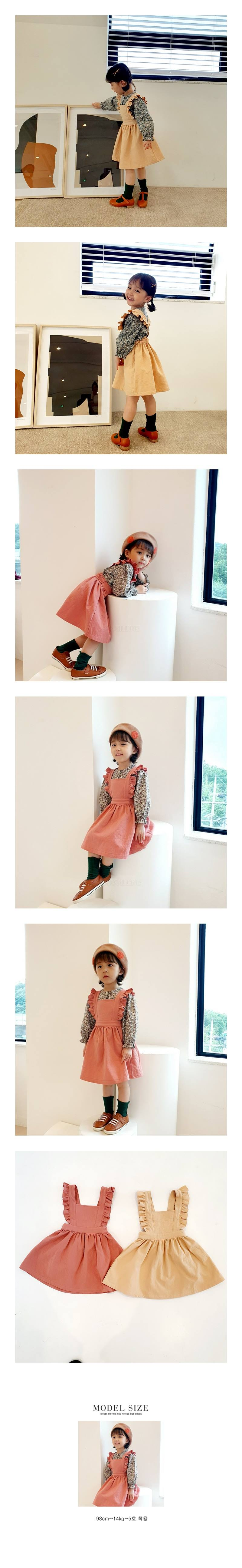 ORANGE MOM - Korean Children Fashion - #Kfashion4kids - Cotton Frill Suspender One-piece