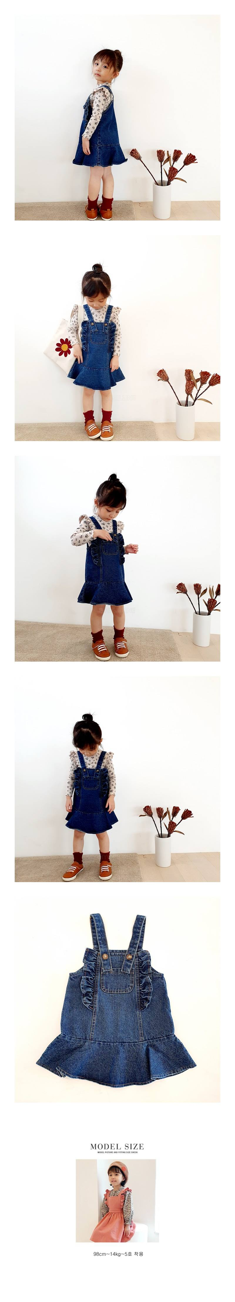 ORANGE MOM - Korean Children Fashion - #Kfashion4kids - Span Denim Suspender One-piece