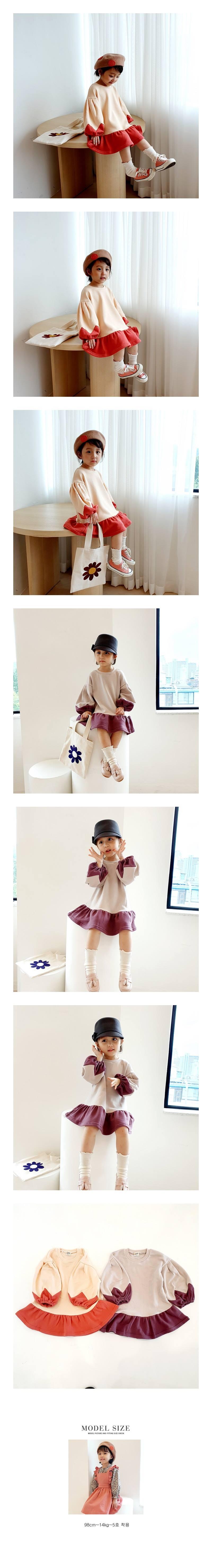 ORANGE MOM - Korean Children Fashion - #Kfashion4kids - Zigzag One-piece