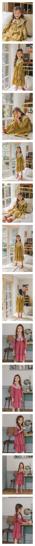 PINK BERRY - Korean Children Fashion - #Kfashion4kids - Narae One-piece
