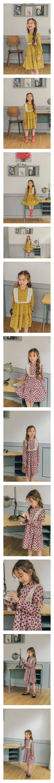 PINK BERRY - Korean Children Fashion - #Kfashion4kids - Daisy One-piece