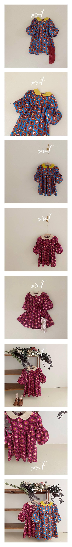 YELLOW FACTORY - Korean Children Fashion - #Kfashion4kids - Emma One-piece