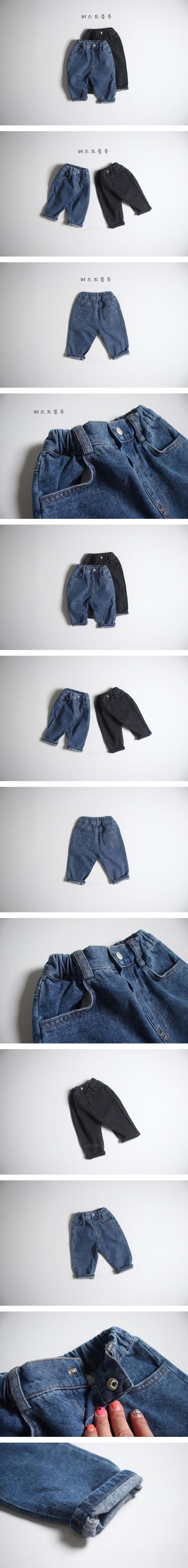 1ST BLUE - Korean Children Fashion - #Kfashion4kids - Half Open Denim Pants