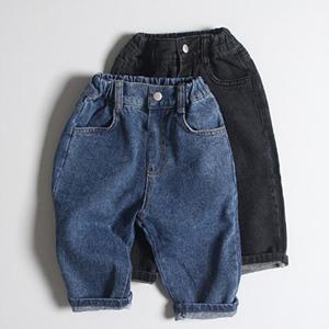 1ST BLUE - BRAND - Korean Children Fashion - #Kfashion4kids - Half Open Denim Pants