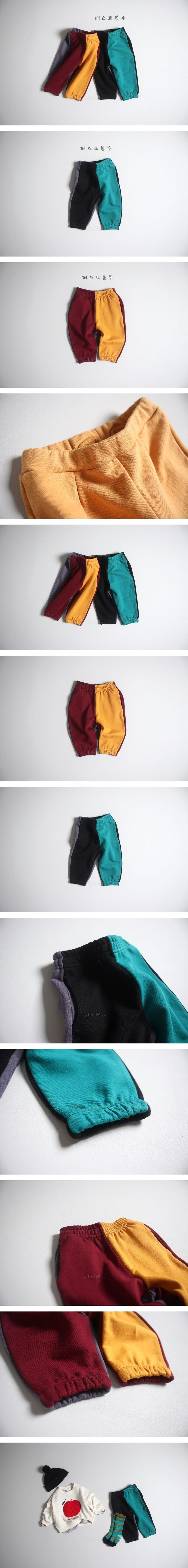1ST BLUE - Korean Children Fashion - #Kfashion4kids - Surprise Pants