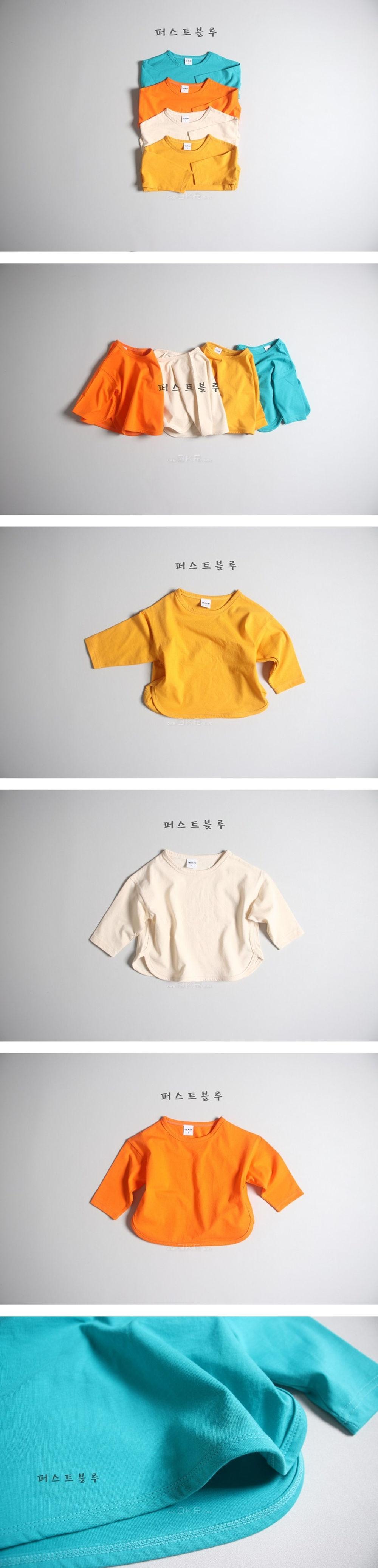 1ST BLUE - Korean Children Fashion - #Kfashion4kids - Basic Single Tee