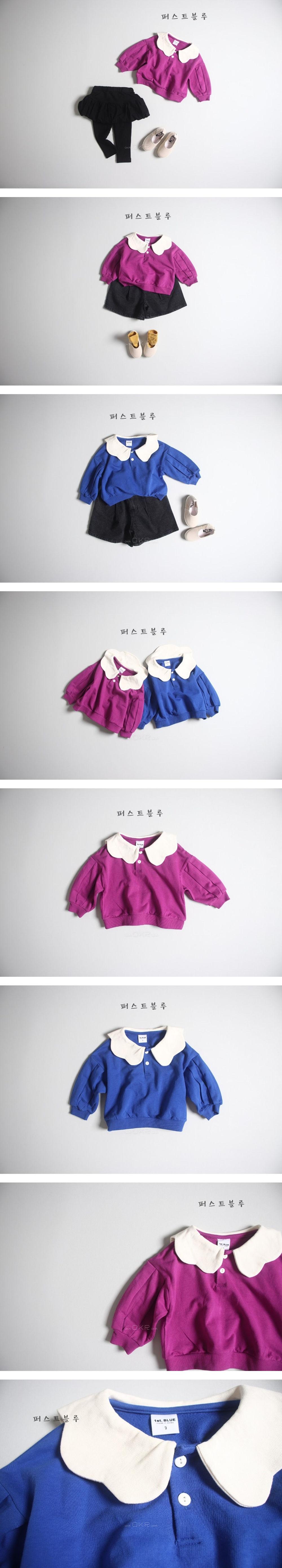 1ST BLUE - Korean Children Fashion - #Kfashion4kids - Cloud Wave Collar MTM