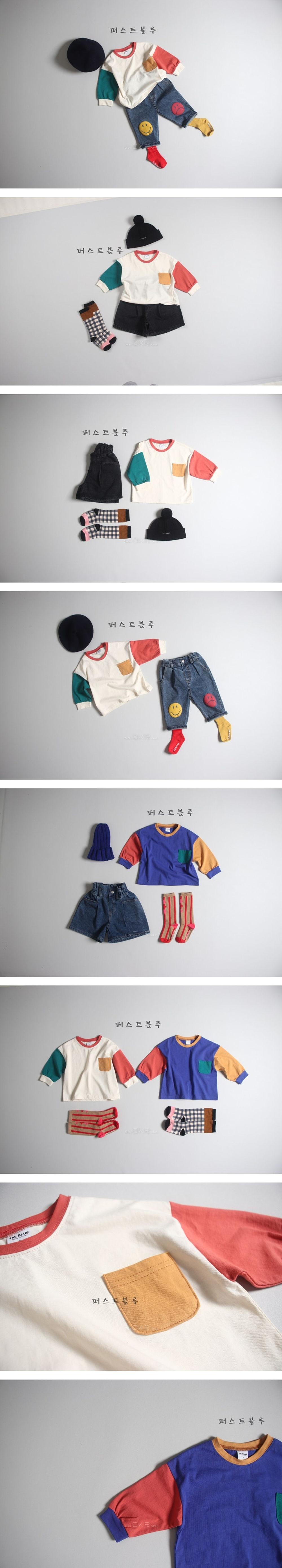1ST BLUE - Korean Children Fashion - #Kfashion4kids - Colored Single Tee