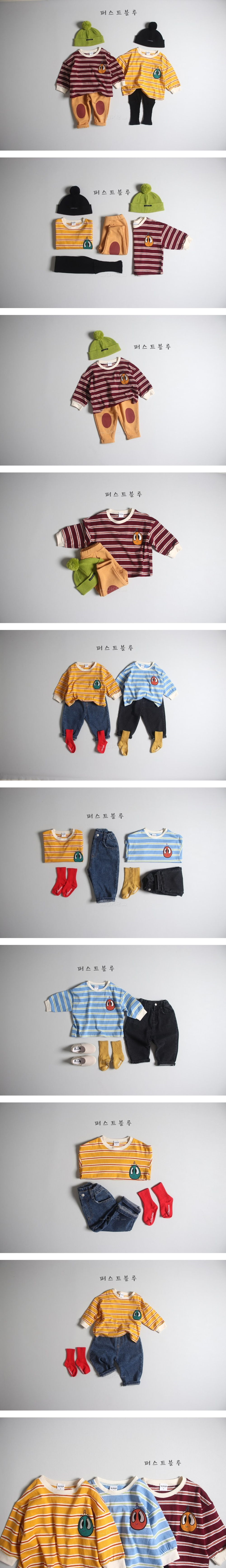 1ST BLUE - Korean Children Fashion - #Kfashion4kids - Loose Stripe Tee