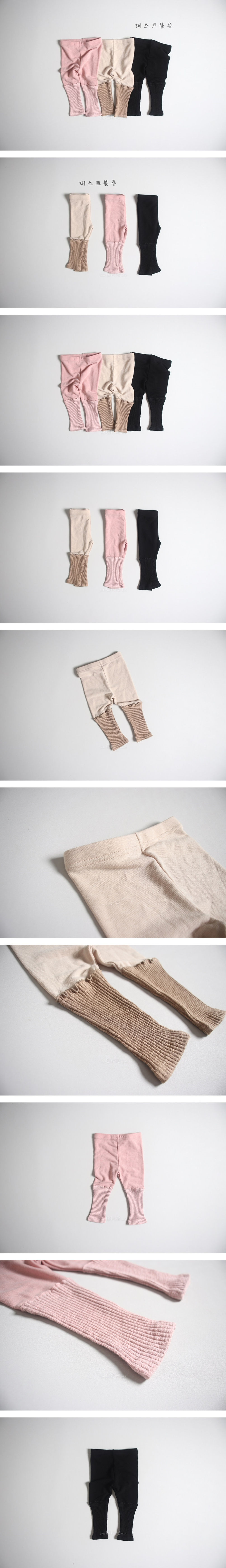 1ST BLUE - Korean Children Fashion - #Kfashion4kids - Half Rib Leggings