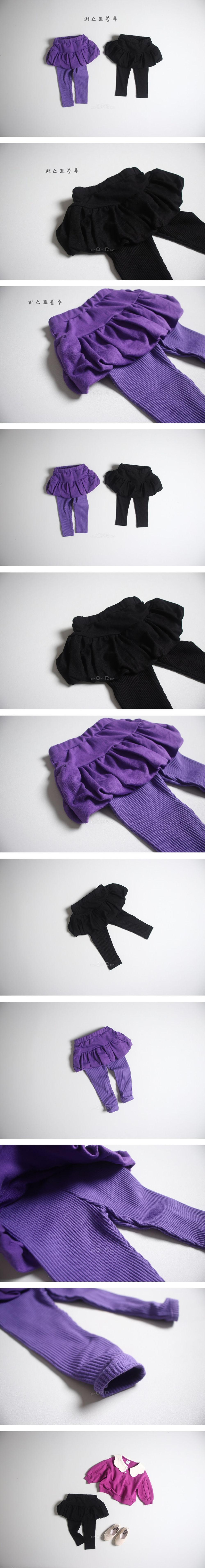 1ST BLUE - Korean Children Fashion - #Kfashion4kids - Balloon Skirt Leggings
