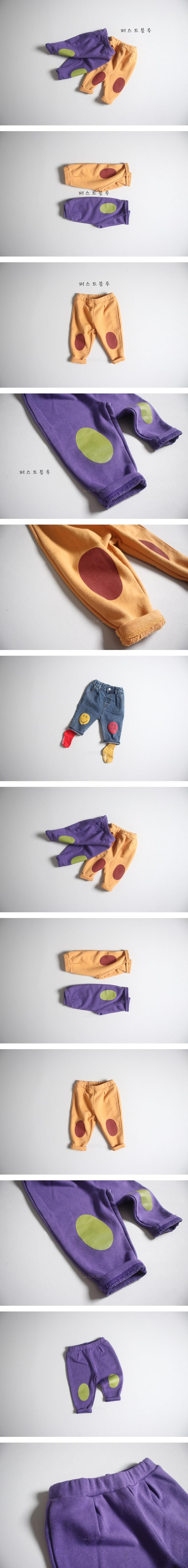 1ST BLUE - Korean Children Fashion - #Kfashion4kids - Bread Patch Pants