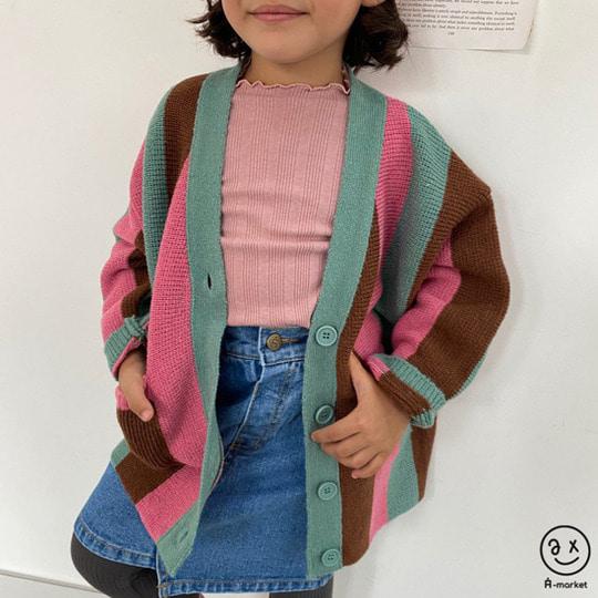 A-MARKET - BRAND - Korean Children Fashion - #Kfashion4kids - Rainbow Cardigan