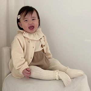 ANNE SHIRLEY - BRAND - Korean Children Fashion - #Kfashion4kids - Atelier Cardigan