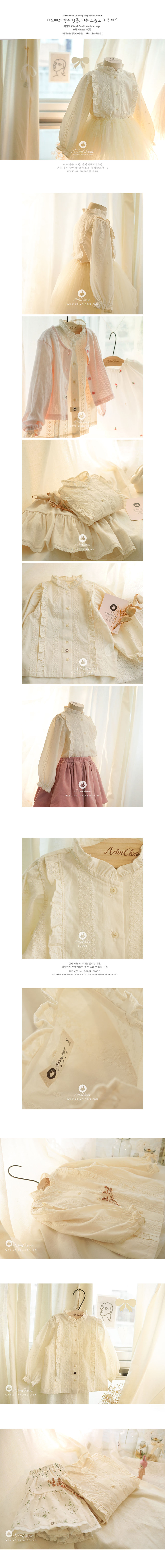 ARIM CLOSET - Korean Children Fashion - #Kfashion4kids - Cream Lovely Baby Blouse - 2