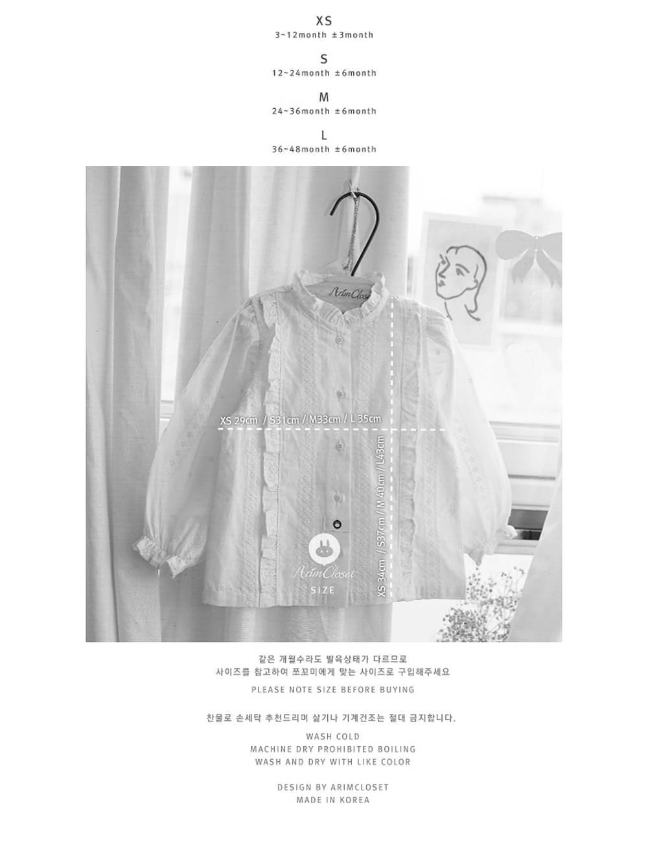 ARIM CLOSET - Korean Children Fashion - #Kfashion4kids - Cream Lovely Baby Blouse - 3
