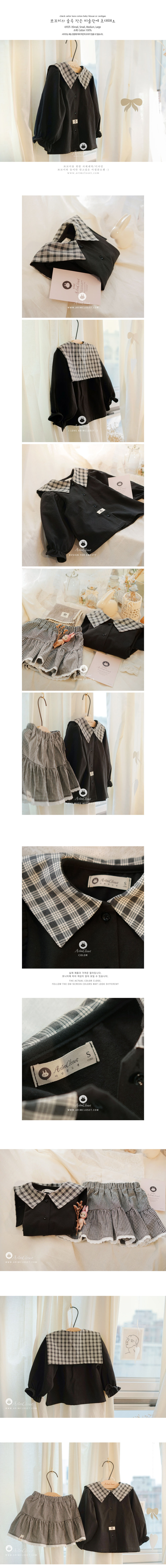 ARIM CLOSET - Korean Children Fashion - #Kfashion4kids - Check Sailor Collar Blouse Cardigan - 2