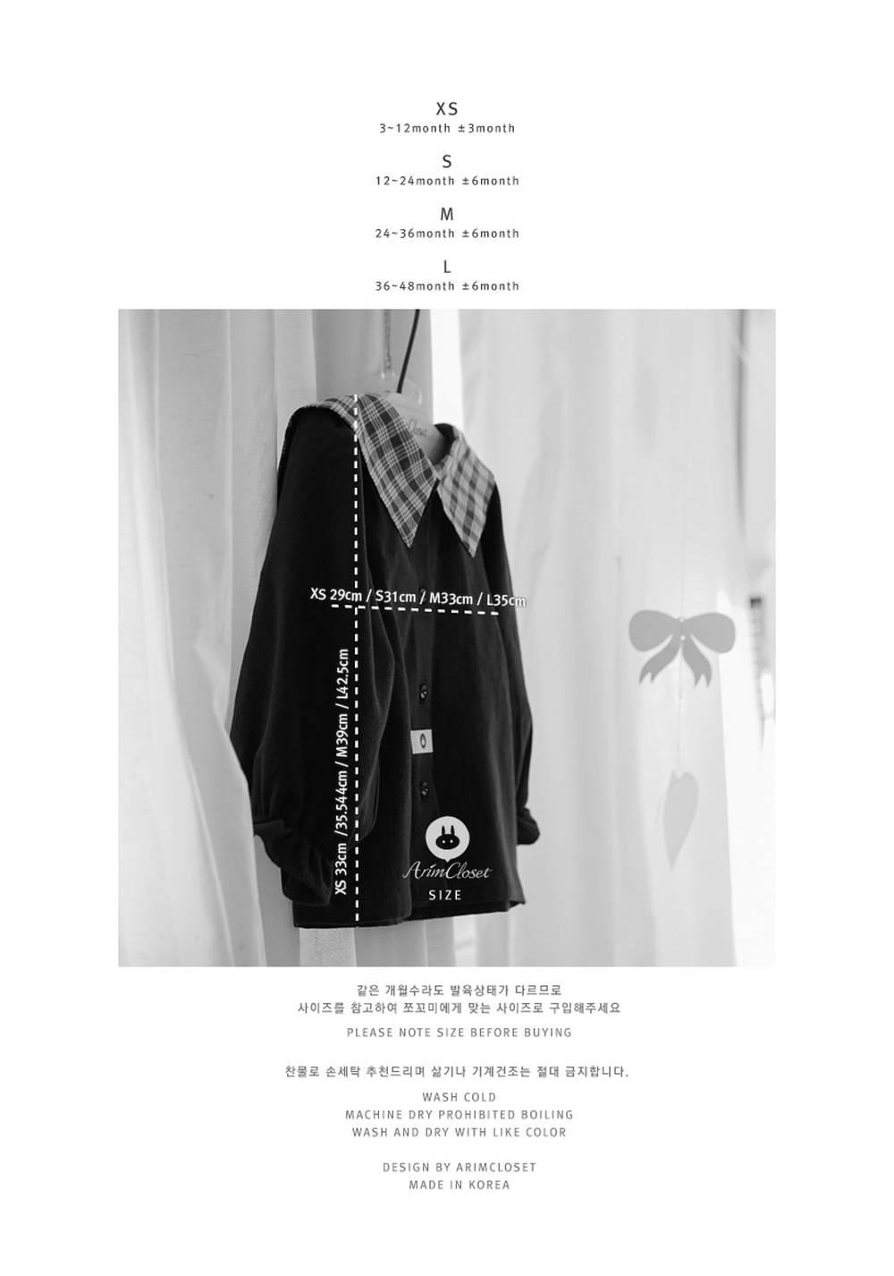 ARIM CLOSET - Korean Children Fashion - #Kfashion4kids - Check Sailor Collar Blouse Cardigan - 3