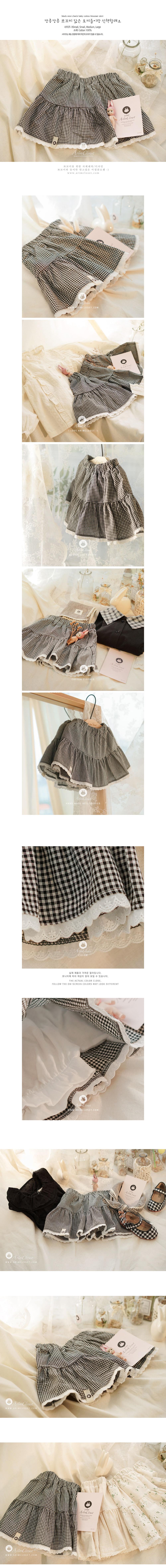 ARIM CLOSET - Korean Children Fashion - #Kfashion4kids - Check Mini Bloomer Skirt - 2
