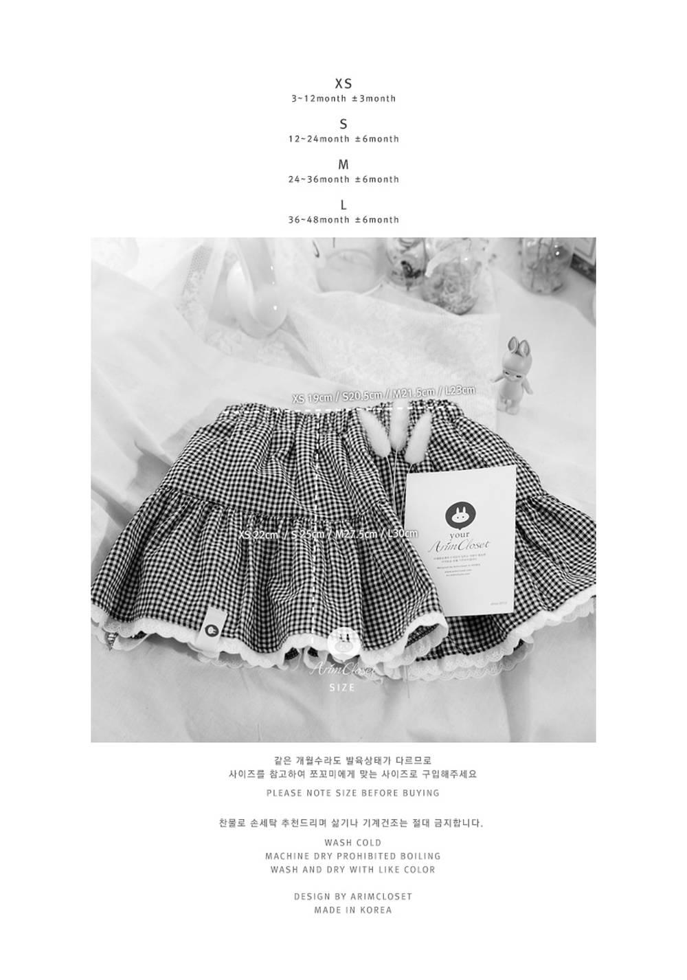 ARIM CLOSET - Korean Children Fashion - #Kfashion4kids - Check Mini Bloomer Skirt - 3