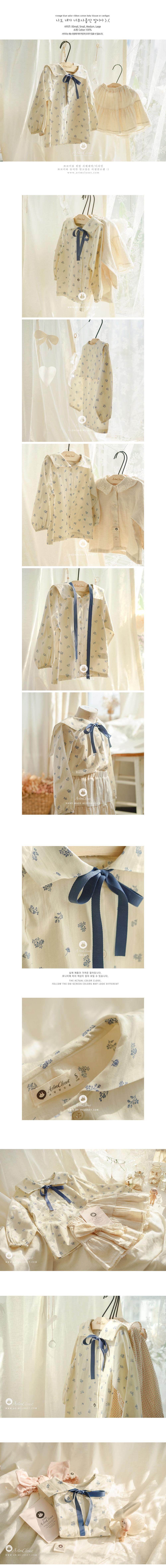 ARIM CLOSET - Korean Children Fashion - #Kfashion4kids - Vintage Sailor Ribbon Blouse Cardigan - 2