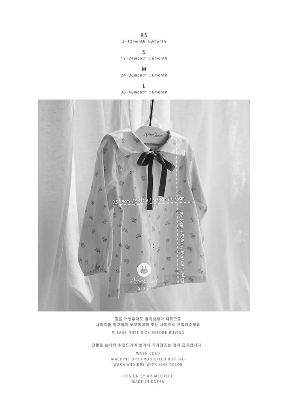 ARIM CLOSET - Korean Children Fashion - #Kfashion4kids - Vintage Sailor Ribbon Blouse Cardigan - 3