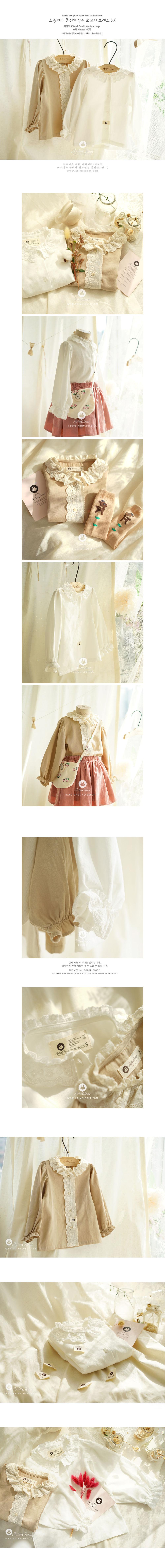 ARIM CLOSET - Korean Children Fashion - #Kfashion4kids - Lovely Lace Cotton Blouse - 2