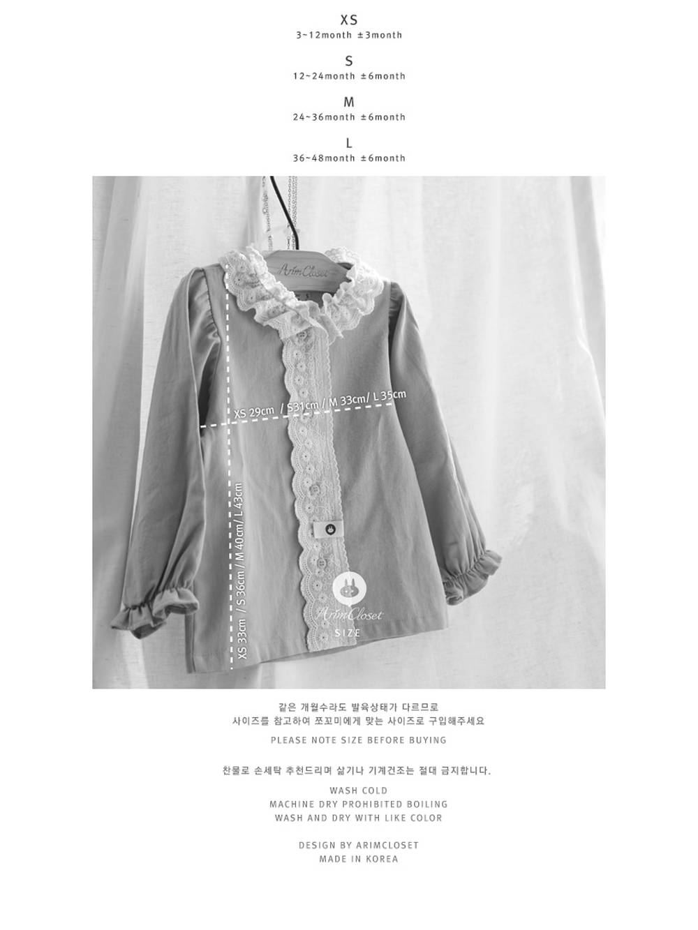 ARIM CLOSET - Korean Children Fashion - #Kfashion4kids - Lovely Lace Cotton Blouse - 3