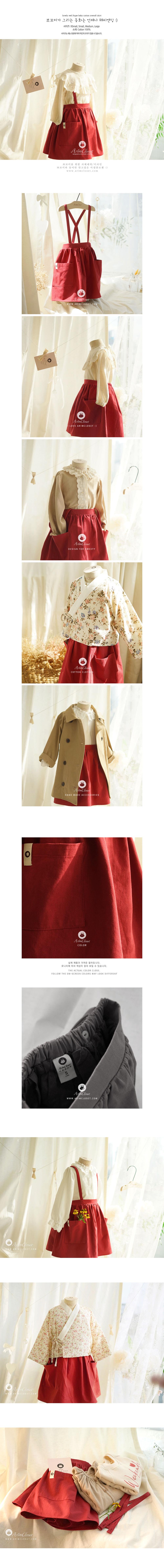 ARIM CLOSET - Korean Children Fashion - #Kfashion4kids - Lovely Red Overall Skirt - 2