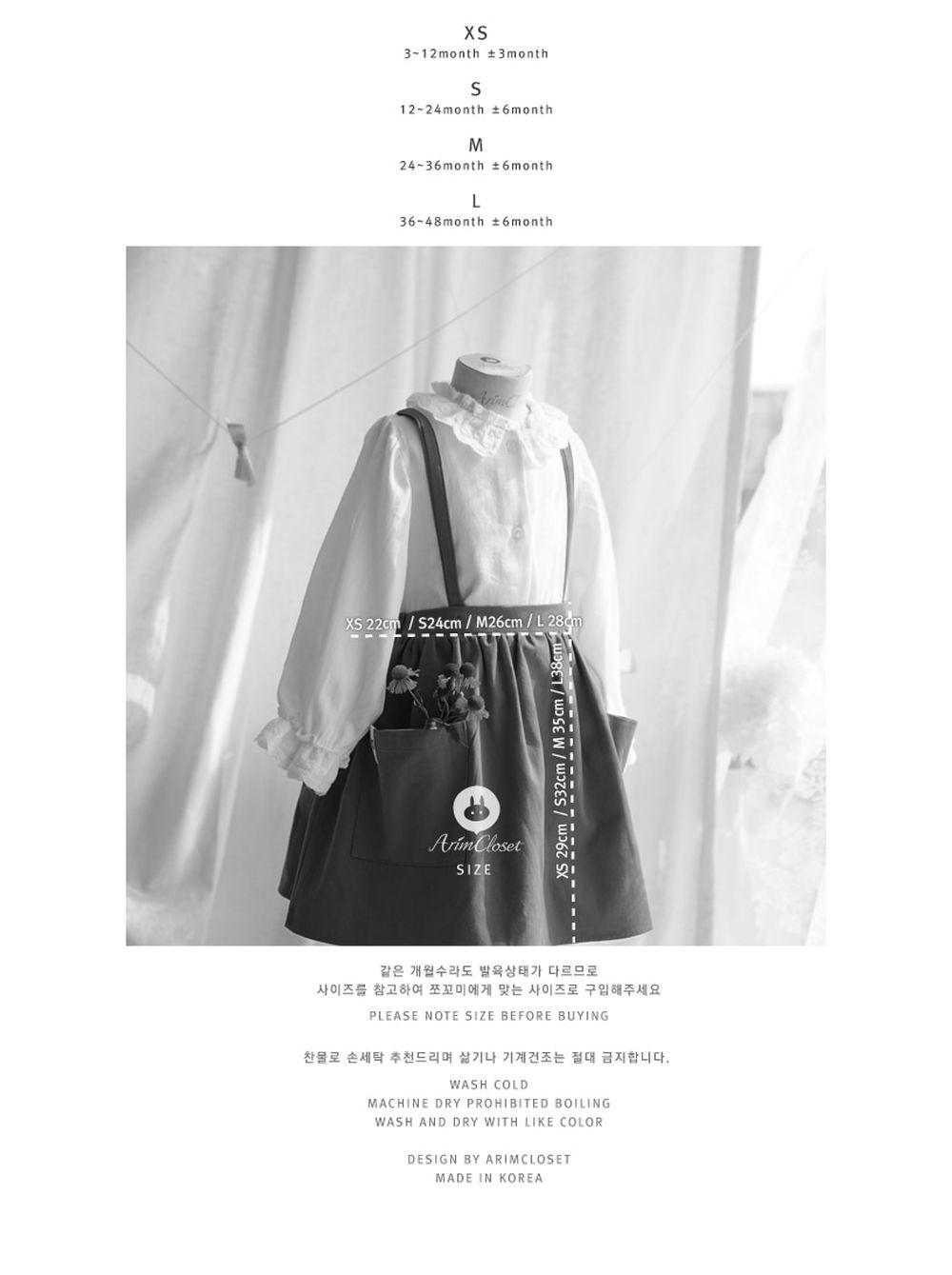 ARIM CLOSET - Korean Children Fashion - #Kfashion4kids - Lovely Red Overall Skirt - 3
