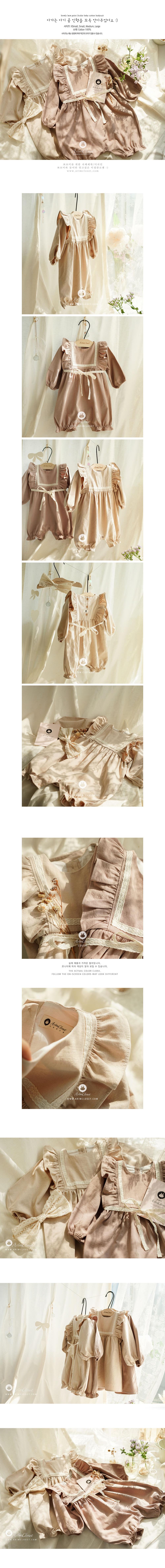 ARIM CLOSET - Korean Children Fashion - #Kfashion4kids - Lace Baby Bodysuit - 2