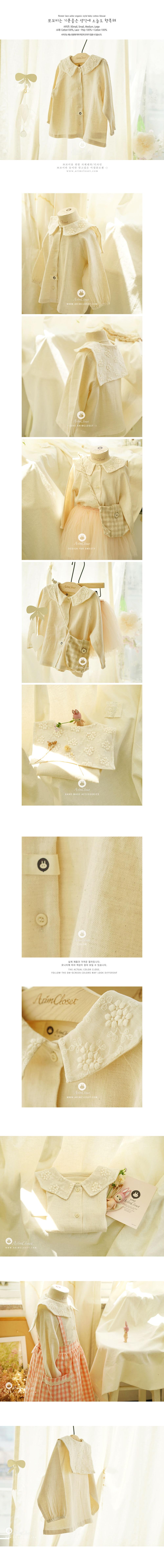ARIM CLOSET - Korean Children Fashion - #Kfashion4kids - Flower Lace Sailor Blouse - 2