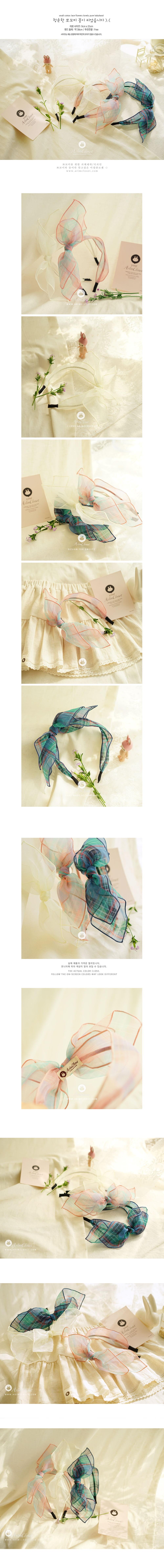 ARIM CLOSET - Korean Children Fashion - #Kfashion4kids - Check Volume Ribbon Hairband - 2