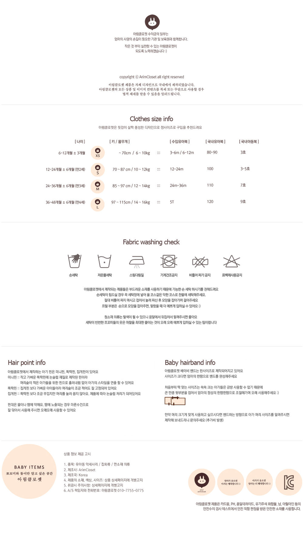 ARIM CLOSET - Korean Children Fashion - #Kfashion4kids - Check Volume Ribbon Hairband - 3