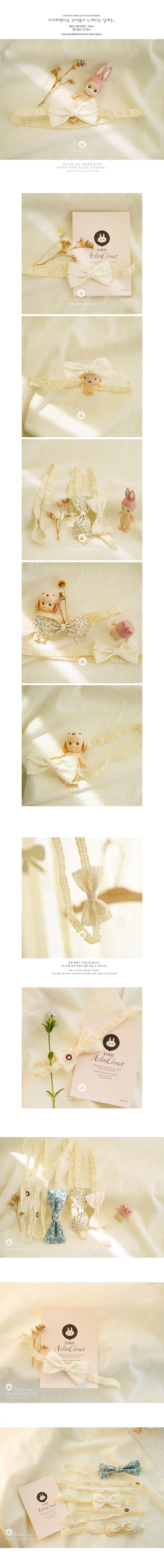 ARIM CLOSET - Korean Children Fashion - #Kfashion4kids - Small Lace Ribbon Hairband - 2