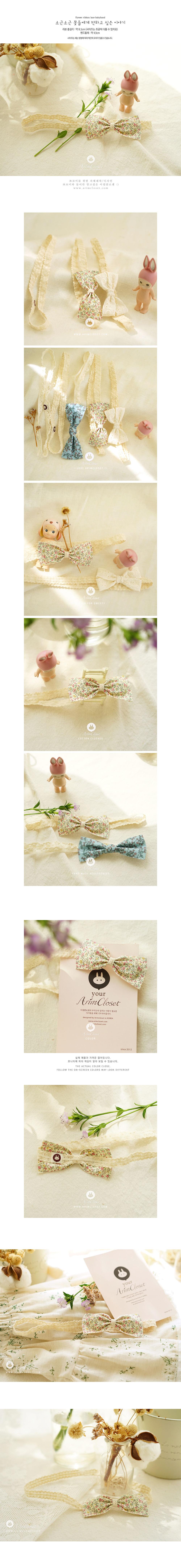 ARIM CLOSET - Korean Children Fashion - #Kfashion4kids - Flower Ribbon Lace Hairband - 2