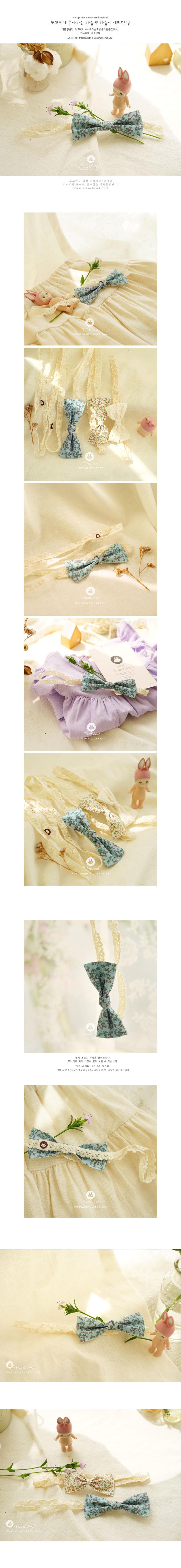 ARIM CLOSET - Korean Children Fashion - #Kfashion4kids - Vintage Blue Ribbon Hairband - 2